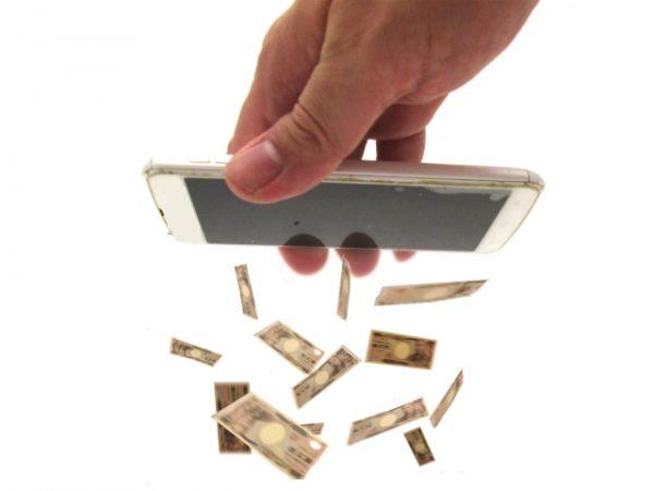 iPhoneからお金を借りる画像